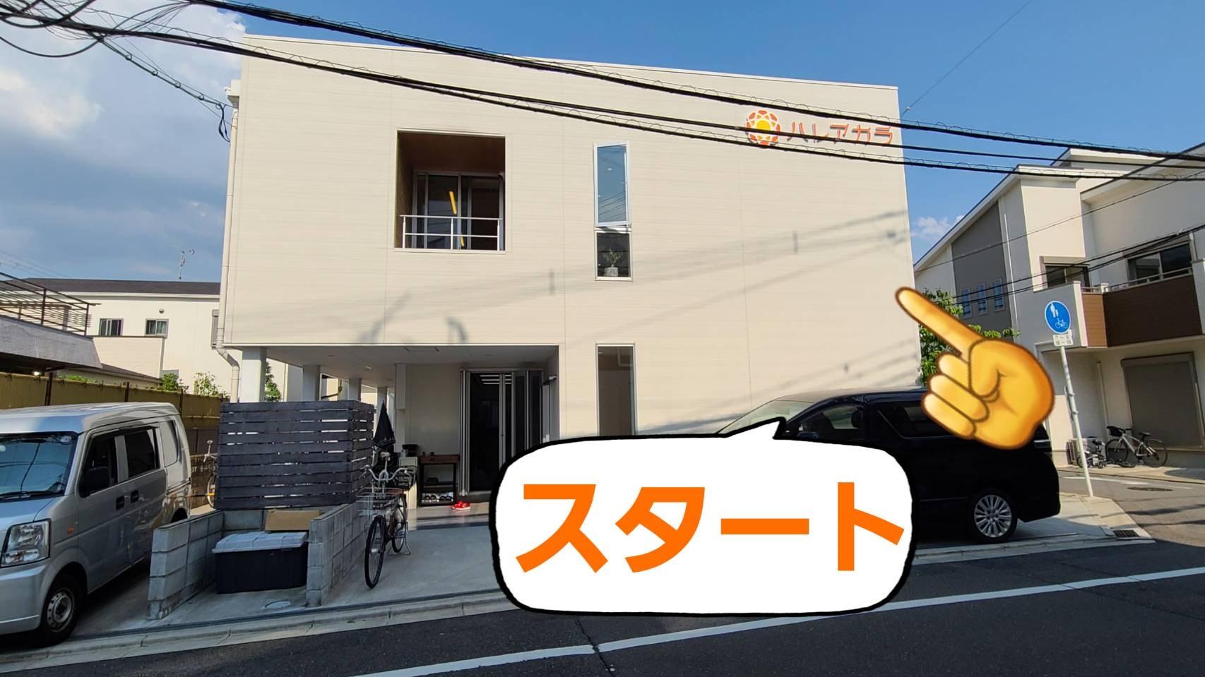 東大阪のアミューへのアクセス写真1